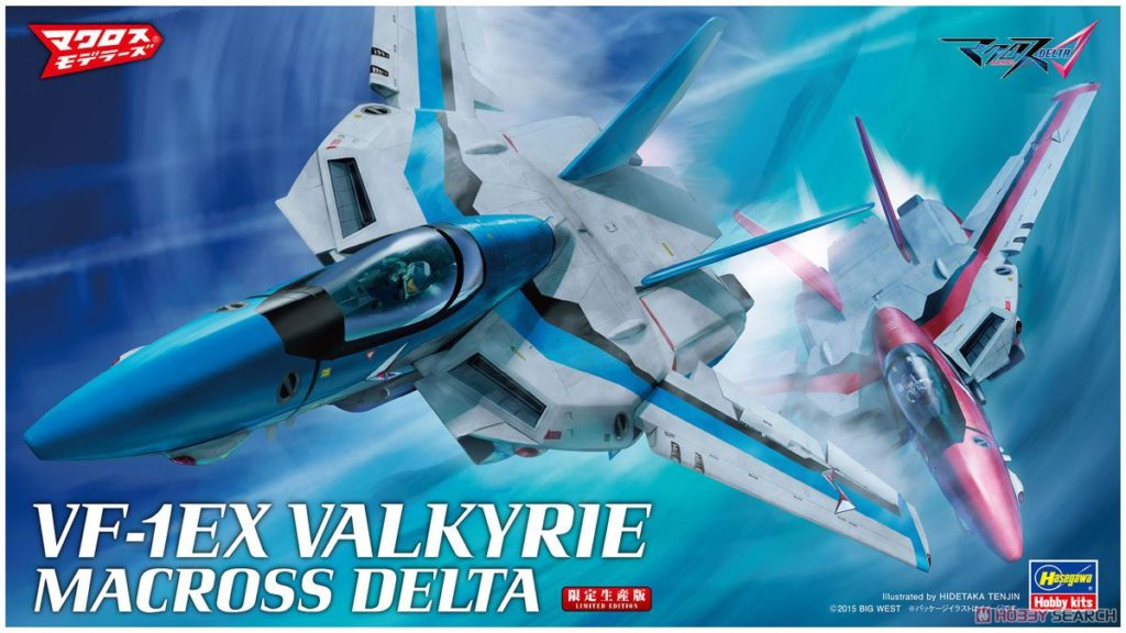 VF-1EX Valkirie