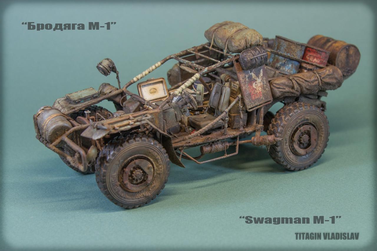 buggy Swagman M-1 (2)
