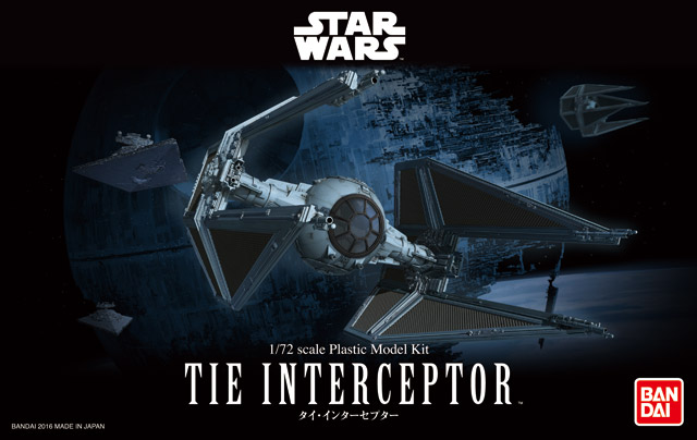 tie_interceptor_box